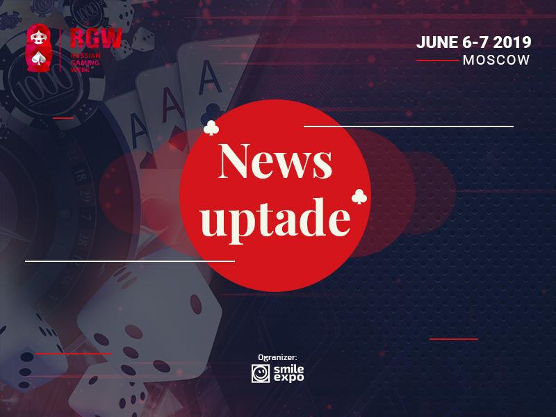 New casino at Rosa Khutor Resort and PokerStars.es shutdown in Russia: the latest news digest