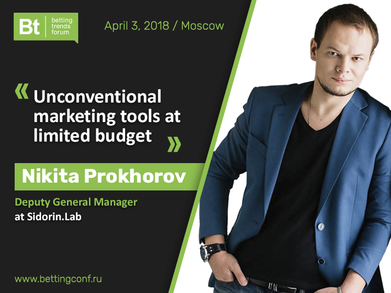 Nikita Prokhorov to speak at Betting Trends Forum on innovative marketing approaches