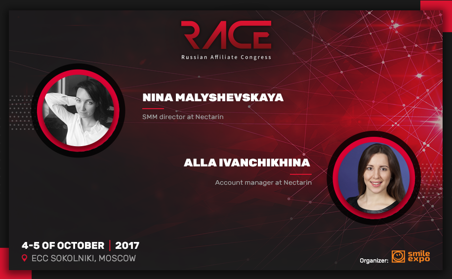 Nina Malyshevskaya and Alla Ivanchikhina from Nectarin to speak about beneficial collaboration with bloggers