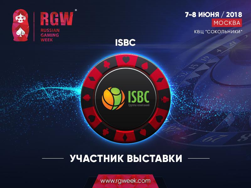 Новейшие системы контроля доступа от российской ГК ISBC: ищите на выставке RGW Moscow!