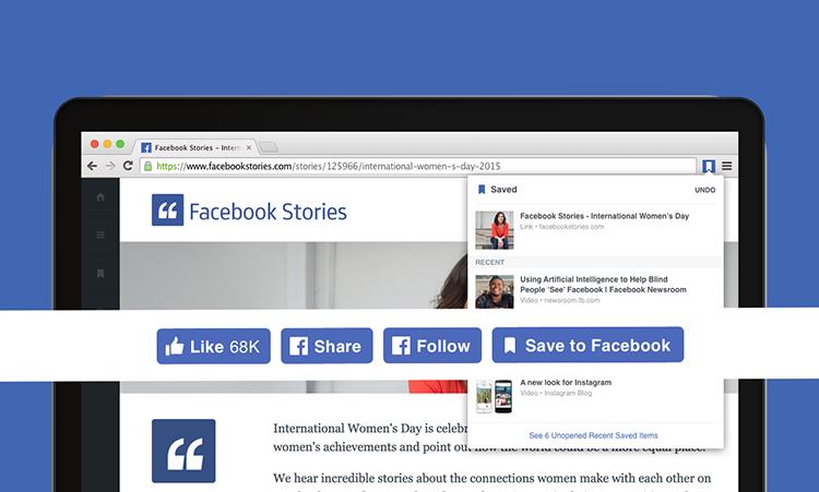 Новые возможности Facebook для Google Chrome