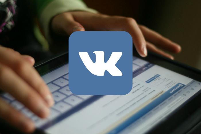 Новый дизайн «ВКонтакте»: перемены идут со скрипом