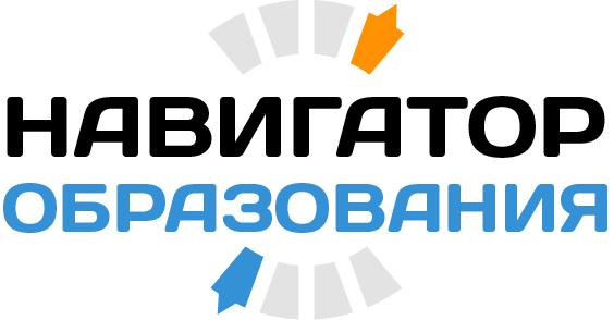 Новый информационный партнёр RACE EXPO - Навигатор Образования!