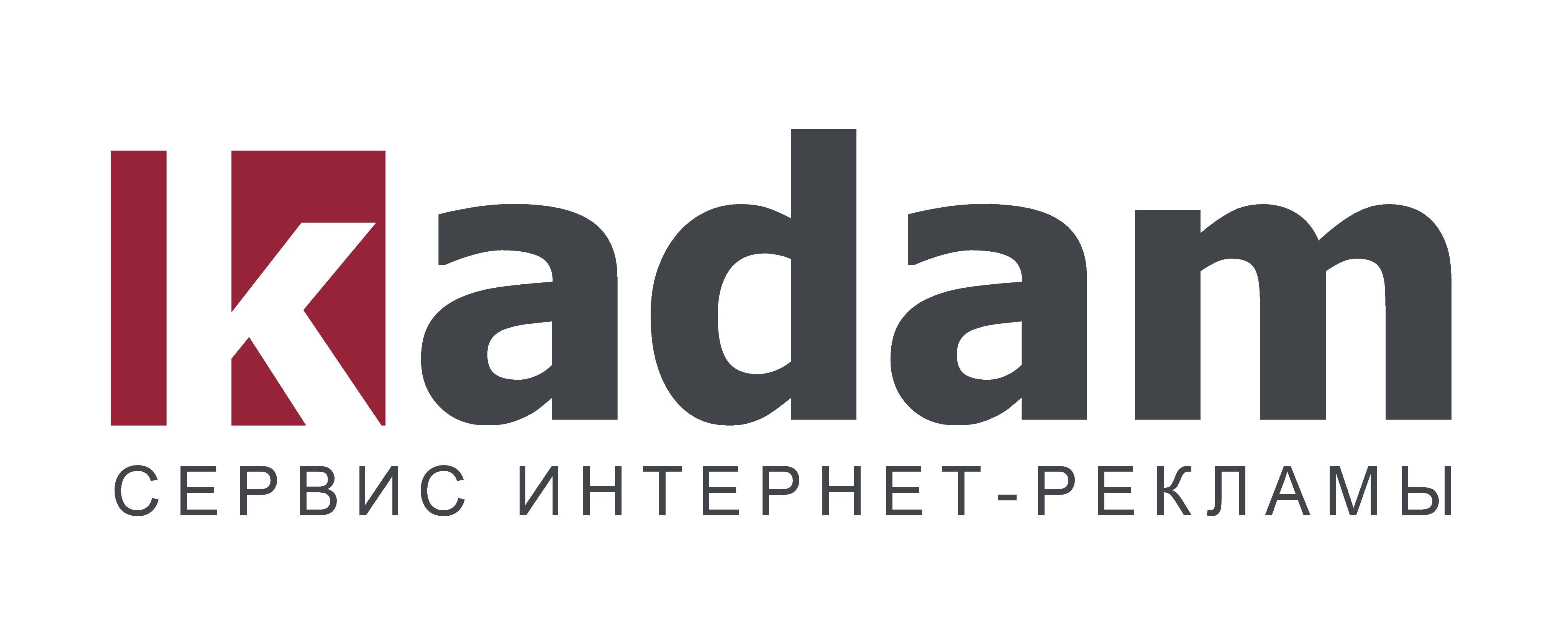 Новый медиа-партнер RACE - компания KADAM