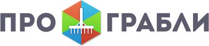 Новый медиа партнер RACE - Проект ПроГрабли!