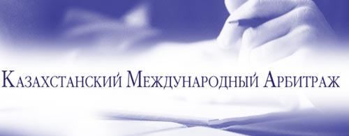 Новый спикер Игорного конгресса Казахстан – Айтуар Мадин