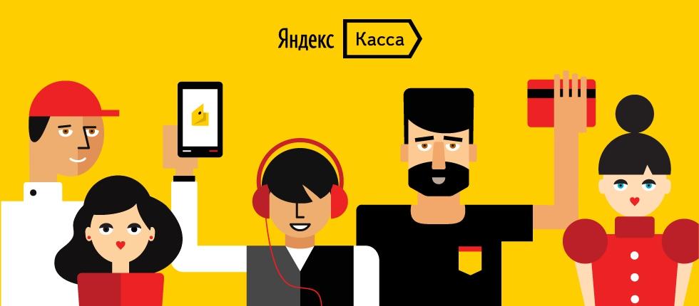Новости от «Яндекс.Кассы», Instagram, Facebook и Mail.Ru Group: важное и интересное за неделю