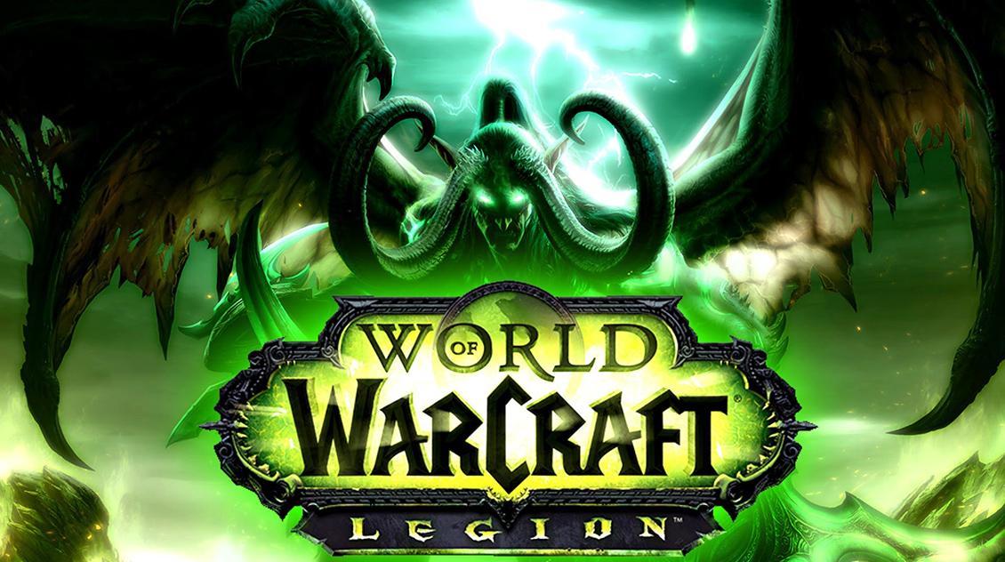 Объявлена дата выхода новой World of Warcraft: Legion