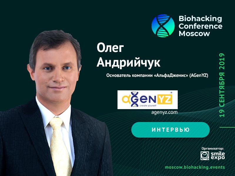 «Очистка организма, нормализация pH-баланса и полноценное питание улучшают очень многие показатели здоровья» – основатель AGenYZ Олег Андрийчук