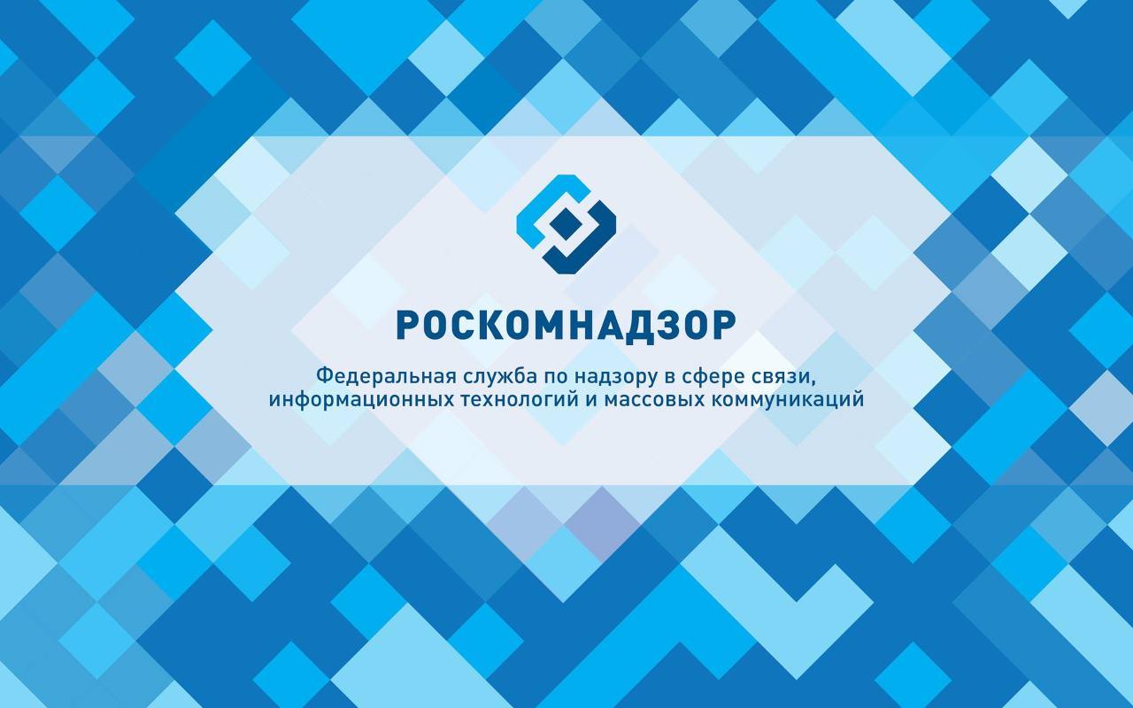 Одобрен законопроект об оперативной блокировке зеркал сайтов