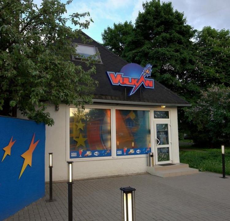 Официальная сеть интернет казино Вулкан выходит в свет!
