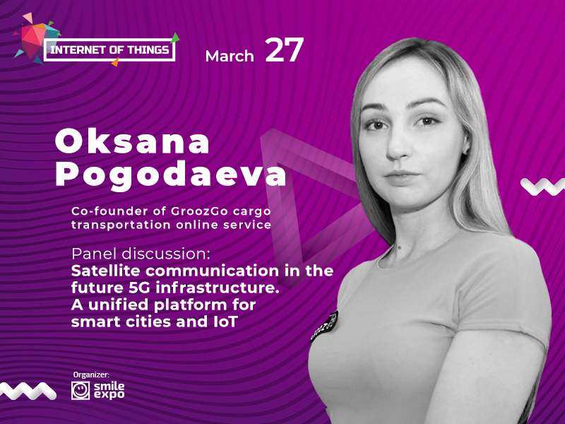 Oksana Pogodaeva will participate in the panel discussion 'Satellite communication in the future 5G infrastructure'