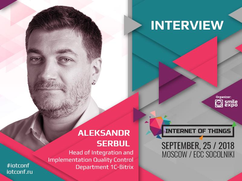 One should realize machine learning opportunities: Aleksandr Serbul, 1С-Bitrix