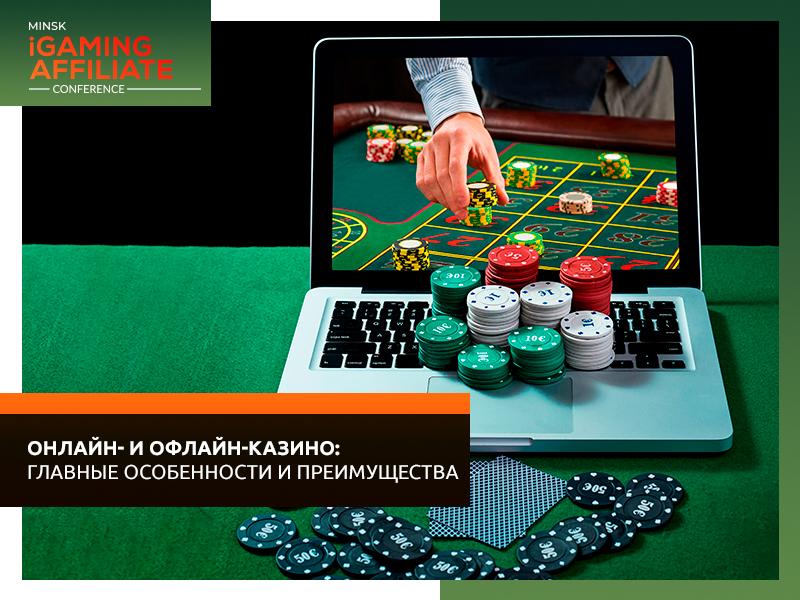 количество необходимого оборудования для казино