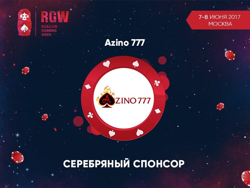 Онлайн-клуб Azino777 получил диплом «За честную игру»