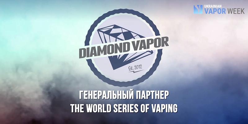 Основатель Diamond Vapor рассказывает об украинском вейпинге на Ukrainian Vape Week