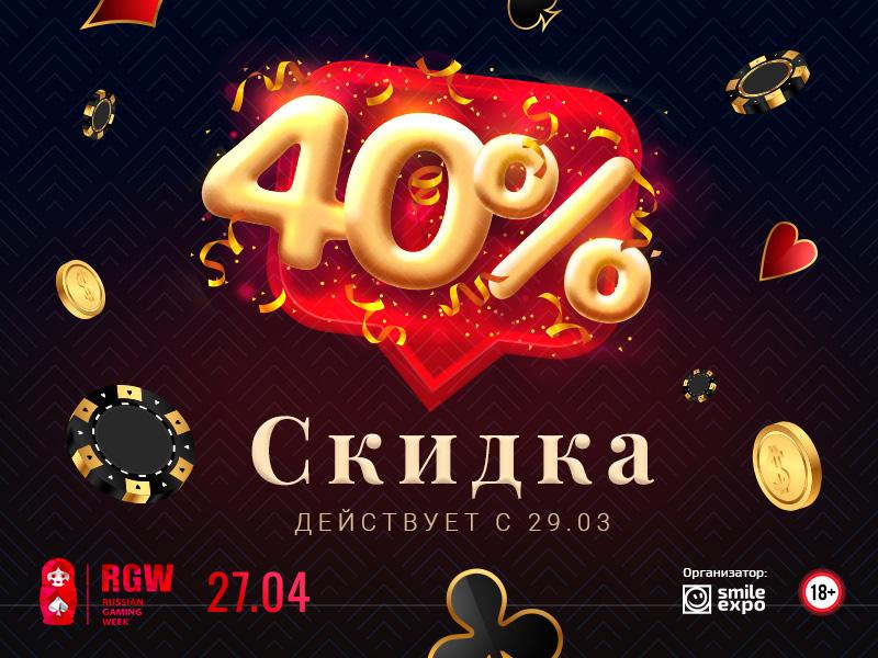 Основатель Quints Роман Бут дарит персональную скидку 40% на билеты Russian Gaming Week 2021!
