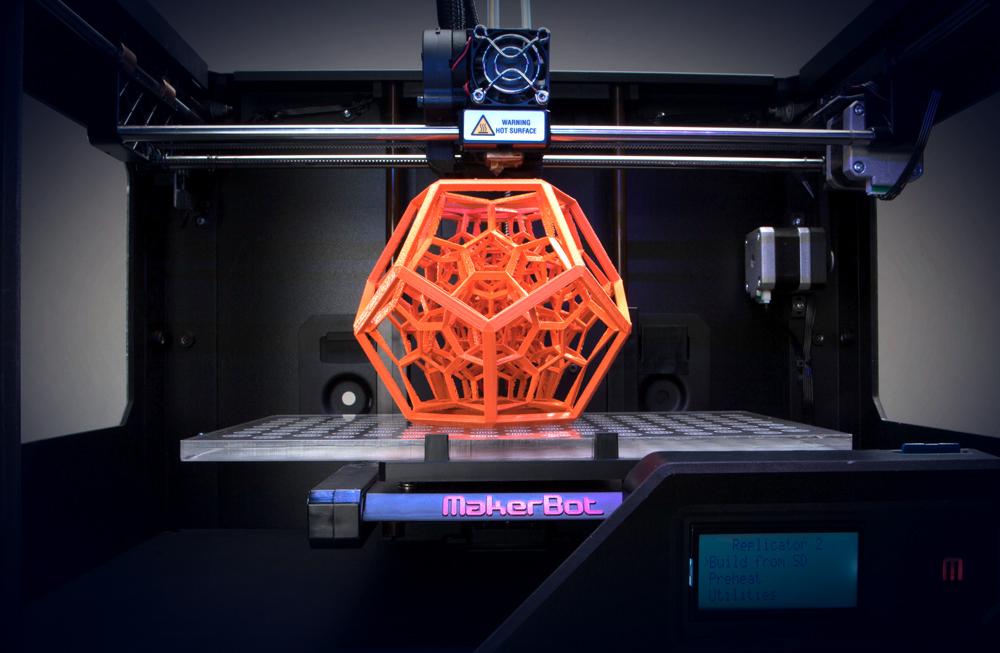 Отечественный рынок 3D-печати в 2015 году