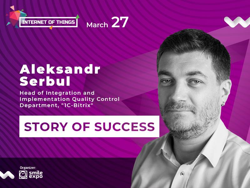 Our company's slogan: fast, simple, efficient. Aleksandr Serbul, Head of Integration Department at 1C-Bitrix. Story of success