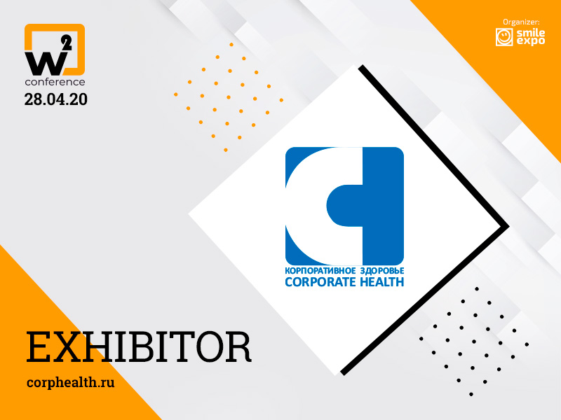 Participant of Exhibition Area of w2 conference Moscow – Corporate Health LLC