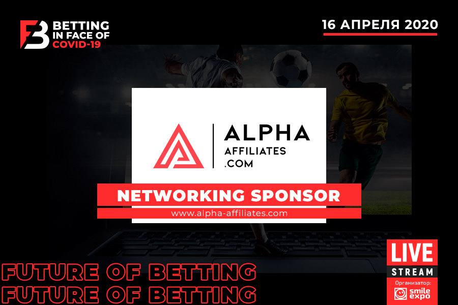 Партнерская программа для онлайн-гемблинга Alpha Affiliates – нетворкинг-спонсор Betting in face of COVID-19