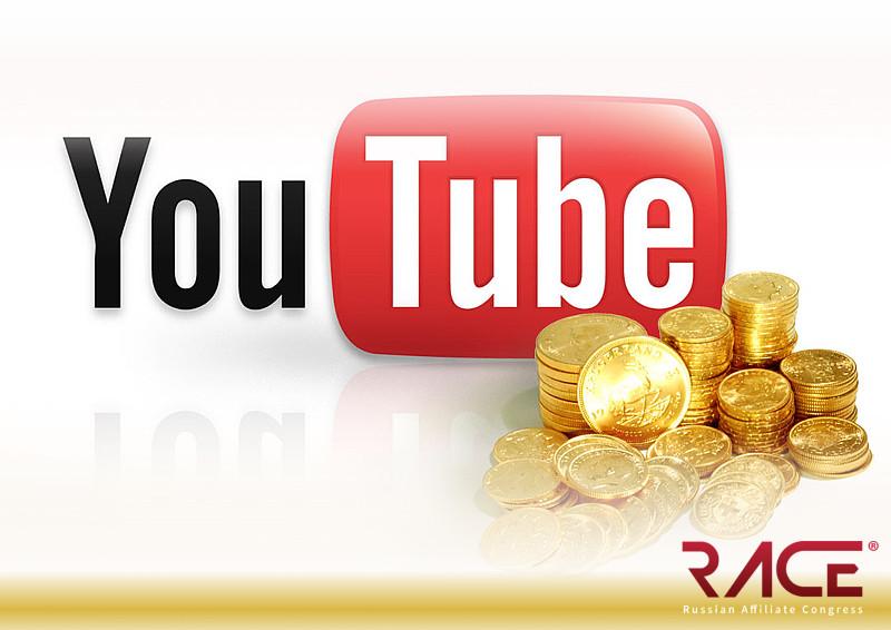 Партнерская программа YouTube: как подключиться и зарабатывать