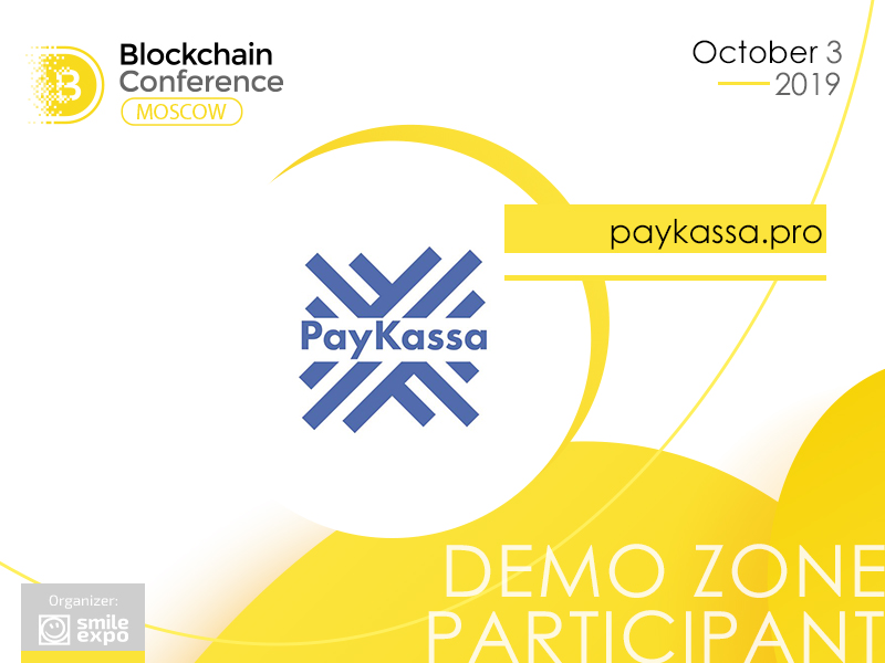 PayKassa.pro Cryptocurrency Payment Service to Become a Participant at the Event Demo Zone