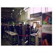 Первый день 3D Print Expo: в Москве открылась масштабная выставка передовых технологий трехмерной печати и сканирования