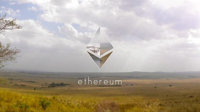 Первое инвестирование в Ethereum состоялось