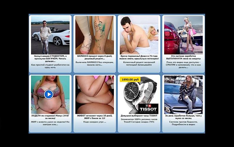 Пишем цепляющий текст для тизерной рекламы: 7 советов