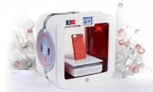 Пластиковые бутылки станут сырьем для 3D-печати