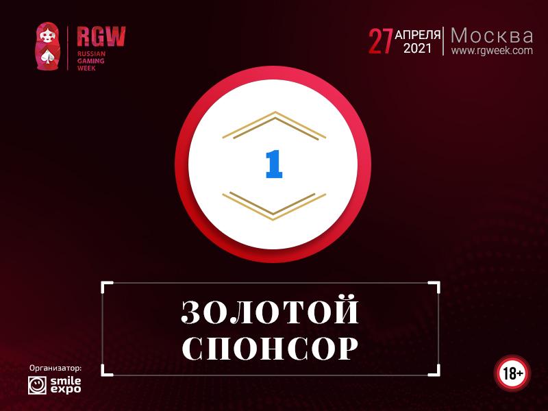 Платежный сервис 1ClickPay выступит в роли золотого спонсора Russian Gaming Week 2021
