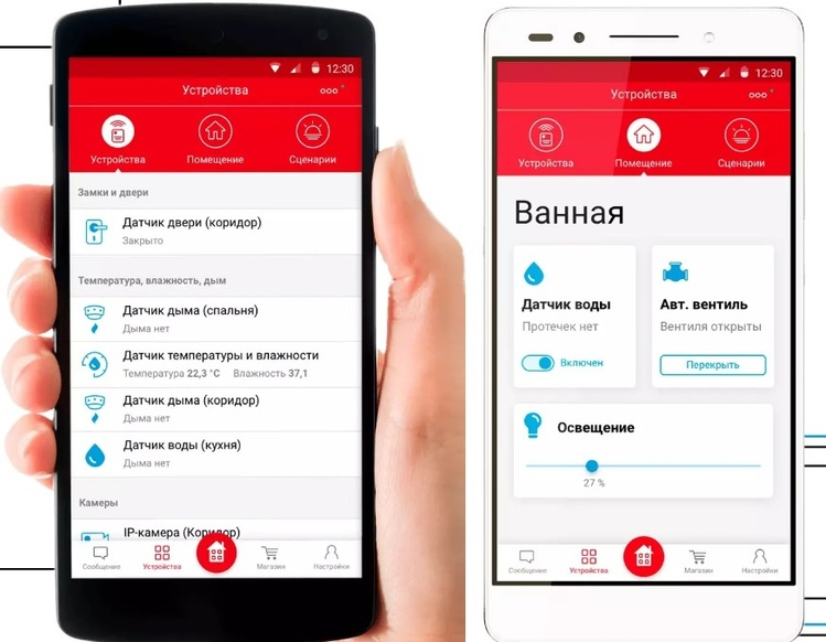 Платформа для тестирования IoT-проектов запускается в России