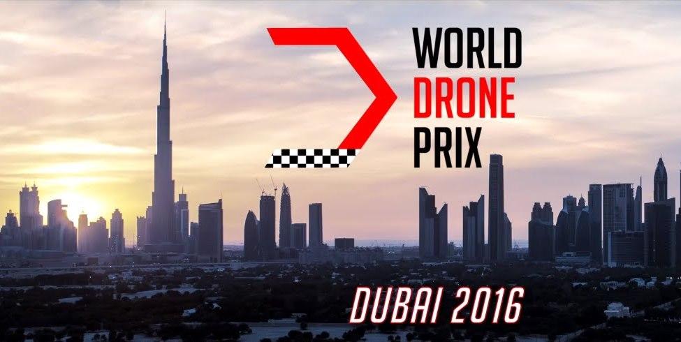 Победителем всемирной гонки дронов стал 15-летний юноша
