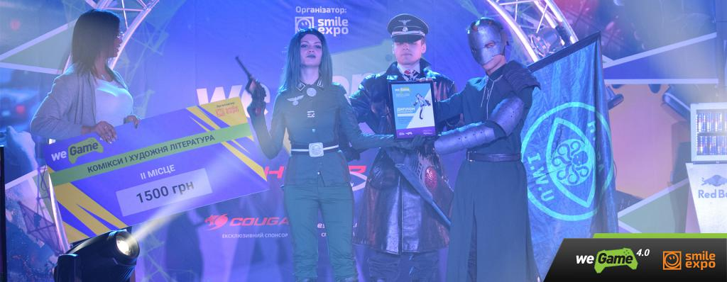 Winners of the cosplay contest at WEGAME 4.0