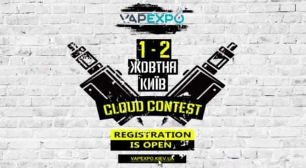 Початок реєстрації на Cloud Contest