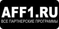 Портал AFF1.RU станет информационным партнером RACE'2014!