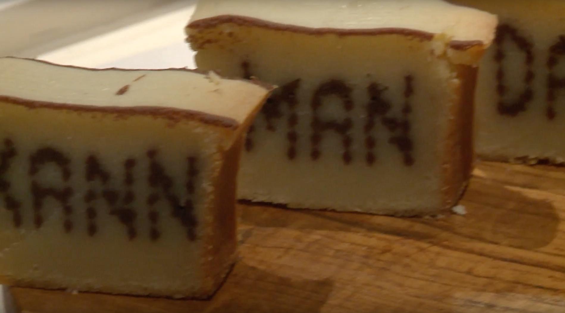 Послание в 3D-печатном кексе: студент создал 3D-принтер для дизайнерской печати