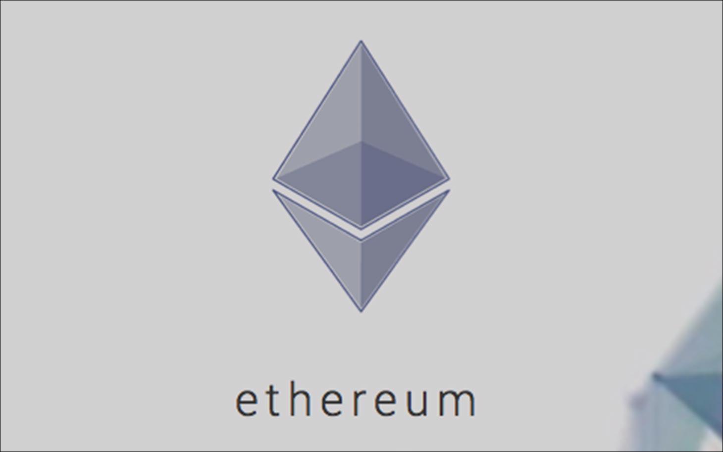 Появился биткоин-банкомат, продающий криптовалюту Ethereum