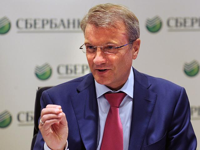 Правительство создаст рабочую группу по внедрению блокчейна – Герман Греф