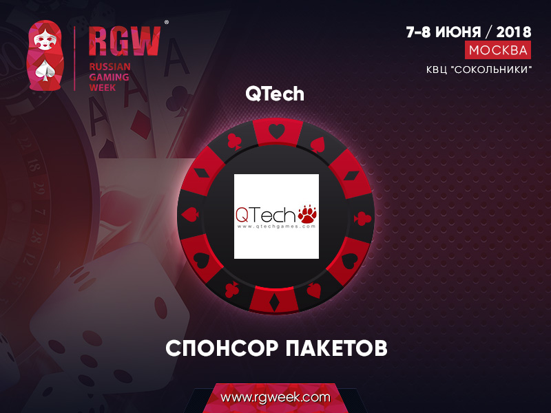 Представляем спонсора пакетов на RGW Moscow: QTech Games, дистрибьютор азартных онлайн-игр