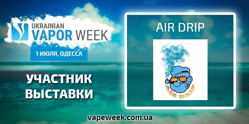 Представляем участника летней вейп-тусовки Ukrainian Vapor Week – Air Drip!