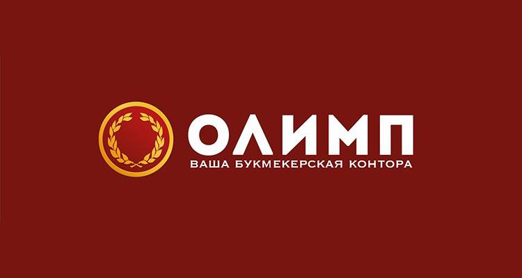 «Премия Премьер» прошла под спонсорством БК «Олимп»