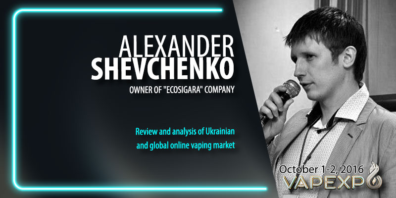 Present and future of vape commerce in the presentation from Alexander Shevchenko at VAPEXPO KIEV