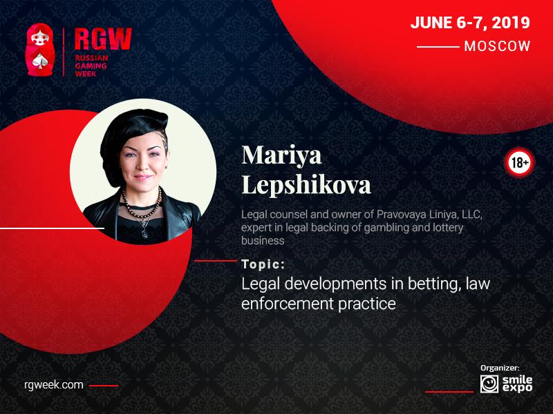 Presentation of a lawyer at Pravovaya Liniya, LLC Mariya Lepshikova: amendments for betting operators