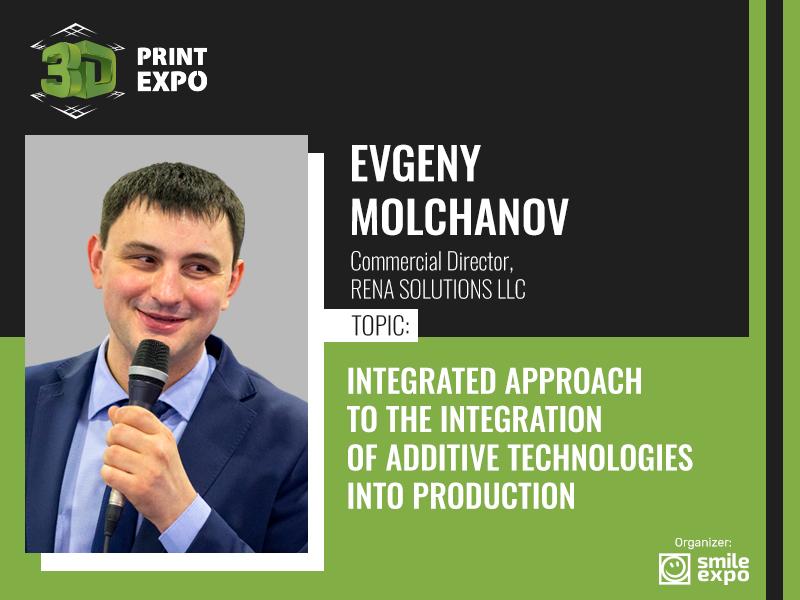 Presentation of RENA SOLUTIONS commercial director Evgeny Molchanov