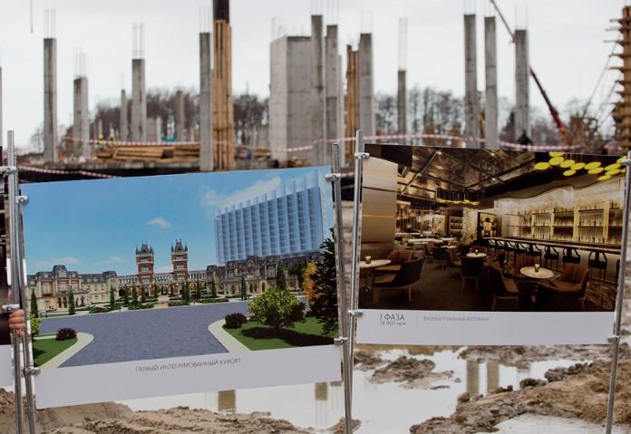Президент России оценил проект курорта «Новый город» в игорной зоне «Янтарная»