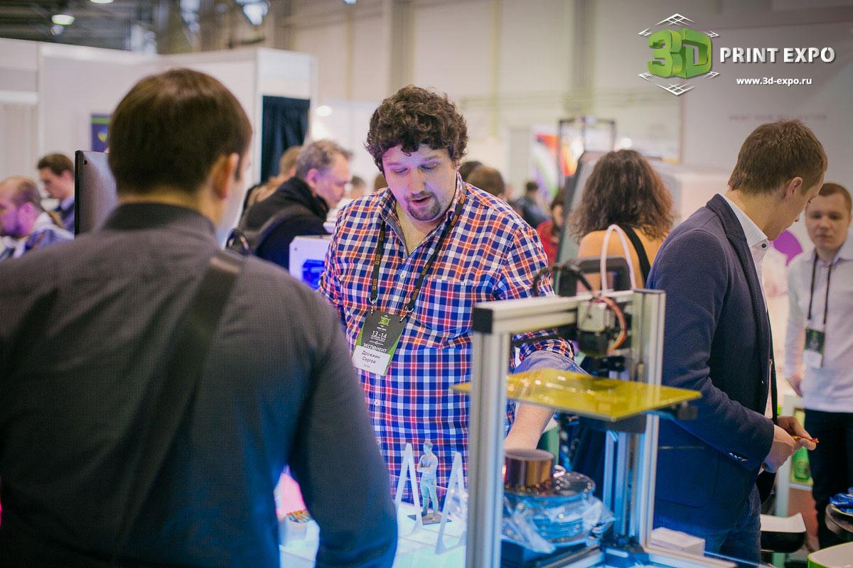 Приглашаем всех 23-25 октября на 3D Print Expo!