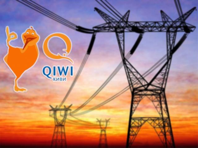 Qiwi готовит проект на блокчейне для энергетики Крыма