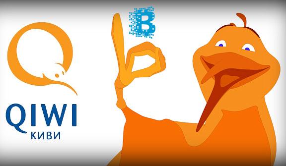 Qiwi полностью перейдёт на блокчейн